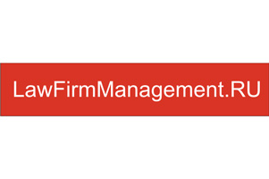 Lawfirmmanagement